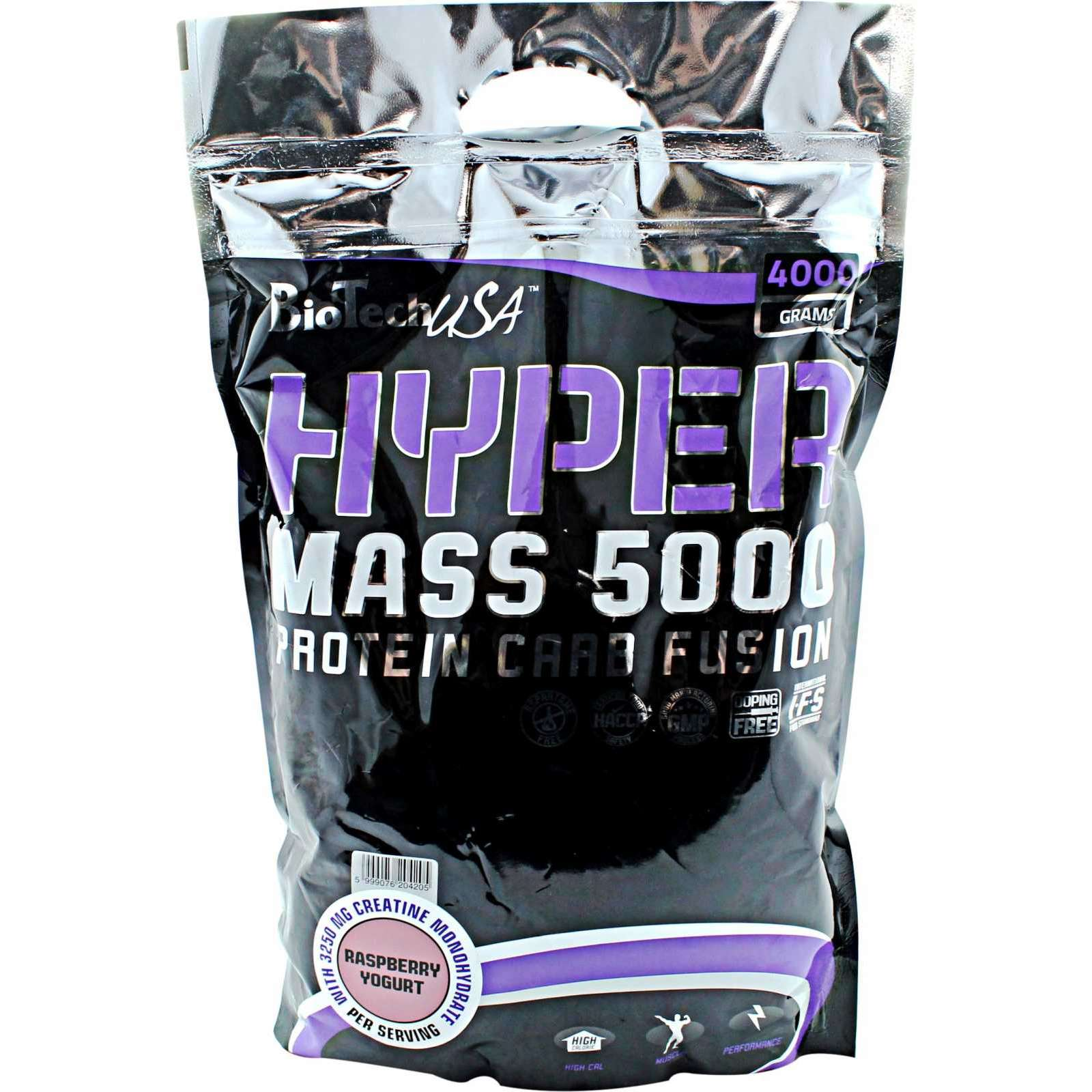 Image result for hyper mass 5000 1 kg