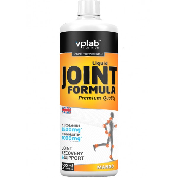 VP laboratory Joint Formula